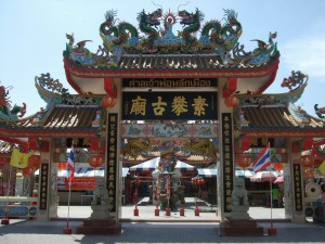 chineese drogon temple